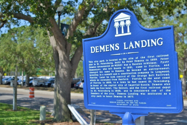 Demens Landing Park just steps away from Florencia Condos in Downtown St Petersburg Florida